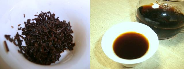 2008茶がら茶水