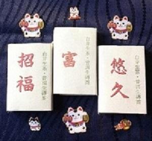 白芽生茶3種