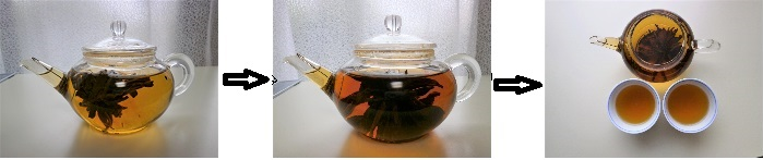 宝塔紅茶2